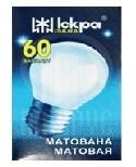 Elektros lemputė 230V 60W E27 Iskra (burbulas matinis)